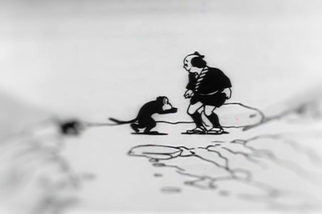 Desene animate vechi – Saru Masamune 1931