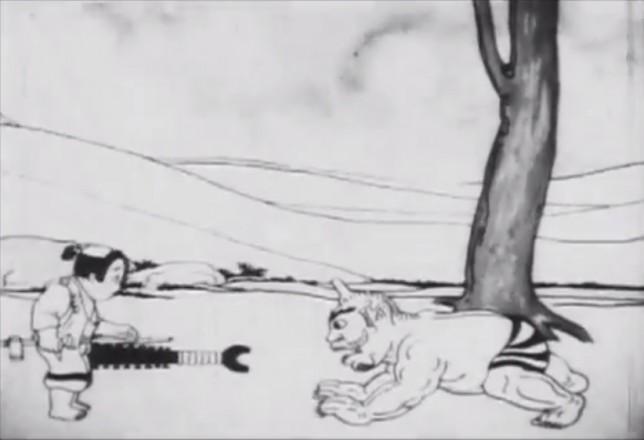 Desene animate japoneze - Nihonichi Momotaro - 1928