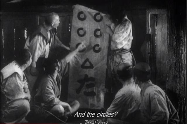 captura de ecran cei sapte samurai