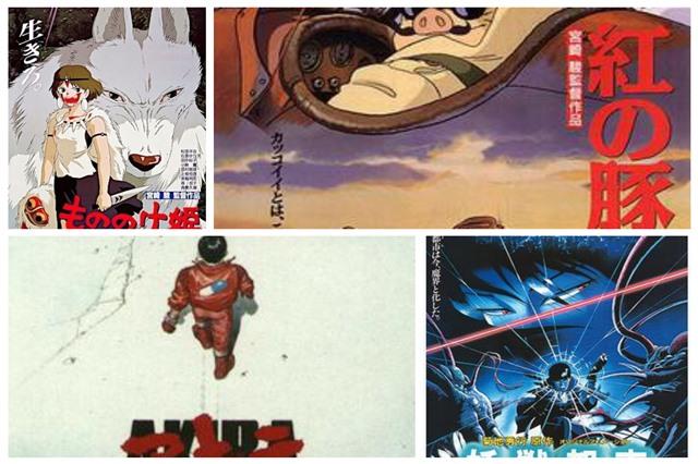 colaj afise filme de animatie japoneze