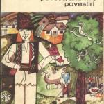 Ilustratii coperti carti vechi