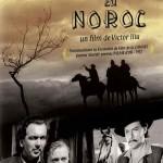 poster film La moara cu noroc 1955