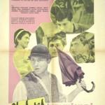 poster film un suras in plina vara 1963