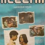 poster film Liceenii 1987