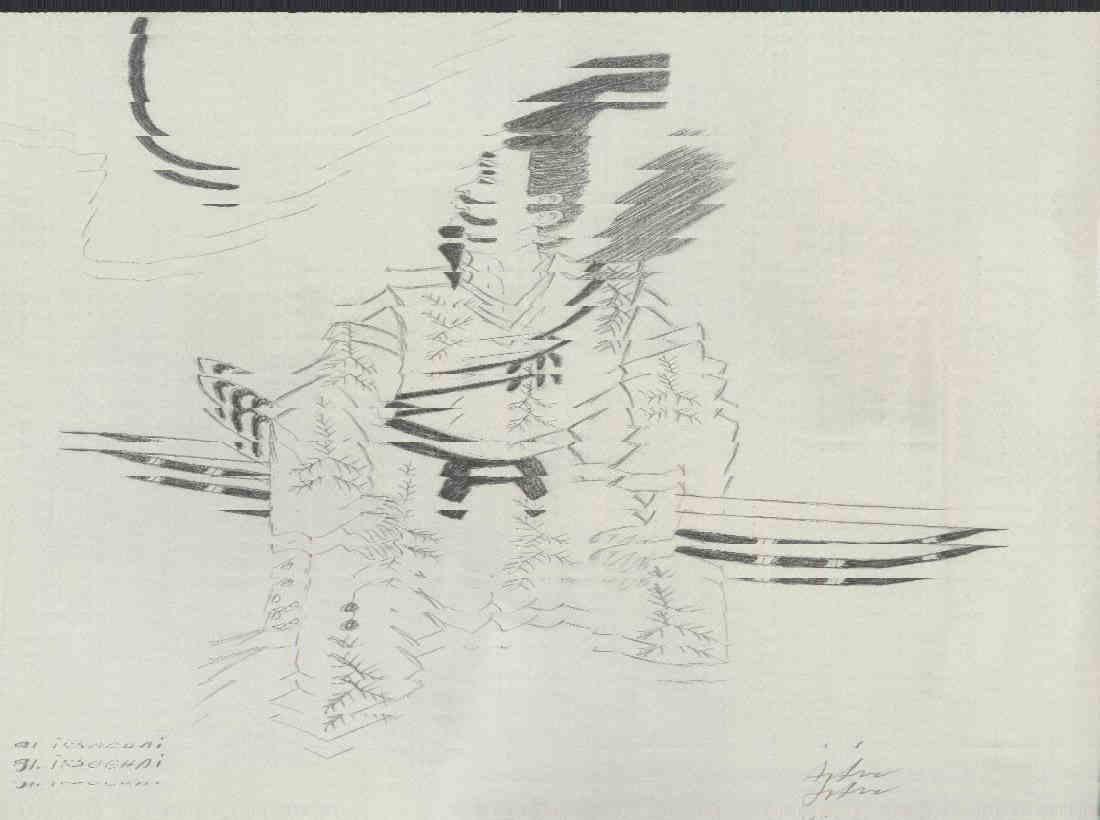desene cu samurai desene in creion - Copy