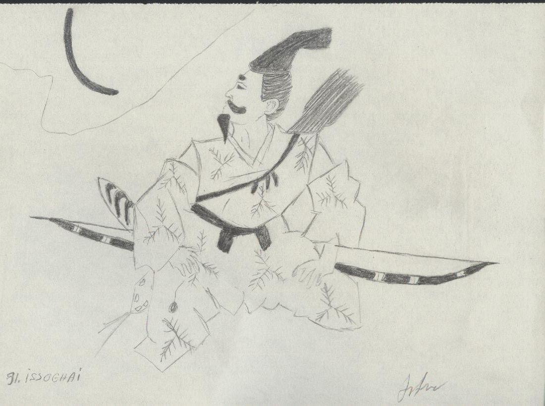 desene cu samurai desene in creion